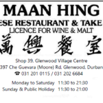 Maan Hing Chinese Restaurant & Takeaway