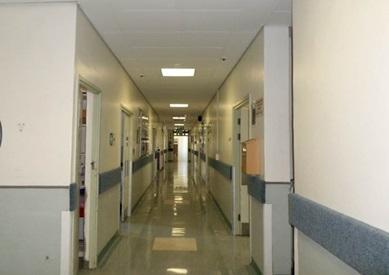McCord Provincial Eye Hospital